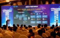 宁波市成为区块链服务网络BSN节点城